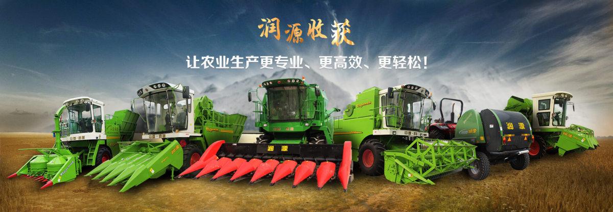 阳高县汇丰农机有限责任公司