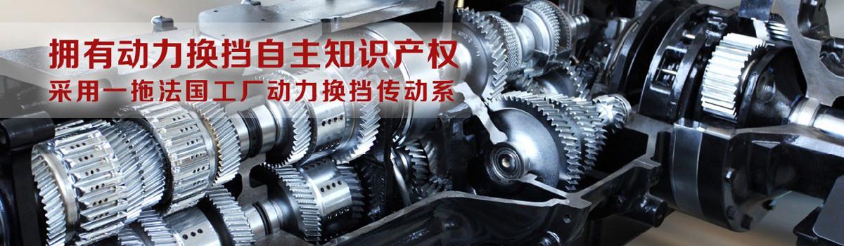 中国一拖集团有限公司