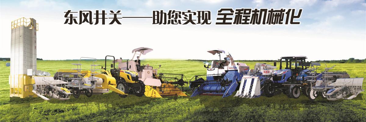 四川吉峰农机连锁有限公司
