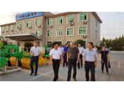 农业农村部极速分分彩化管理司张兴旺司长莅临山东大华调研