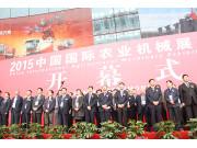 2015中国国际北京11选5代理_北京11选5开奖遗漏 - 花少钱中大奖业机械展览会在青岛即墨隆重召开