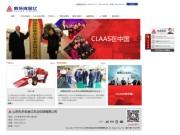 山东科乐收金亿有限公司新版网站上线通知