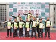 2015五征·中国农机手大赛圆满落幕