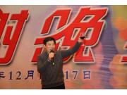 合作、创新、超越——东风农机2015年商务年会隆重召开