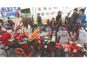 2015中国(台州)农机展览会隆重举行