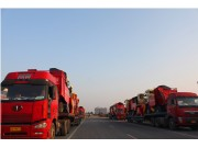 中农博远中标2015年北京市农业局政府采购项目