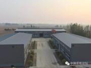 中国农机论坛赴河北津锡和神耕学习考察记