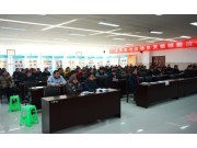 马恒达悦达国三柴油机服务培训工作全面启动