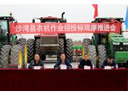 山东大华:从供给侧破解传统农机作业难题