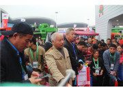 山东常林农装公司2016国际农机展再写新篇章