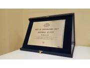 """中国""""智""""造再获国际认可 高登尼获欧洲年度拖拉机专业拖拉机类银奖"""