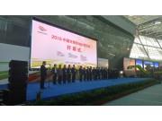 德国LEMKEN参加2016中国甘蔗机械化博览会