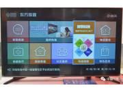"""河南首个大型""""智慧社区""""在中国一拖启动"""