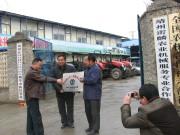 农业部部署新一轮农机合作社示范创建活动