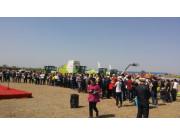 推进天津市农机化科技下乡--科乐收(CLAAS)参展主要粮经作物生产全程机械化技术演示会
