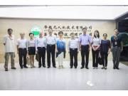 国内顶尖农业院士专家团访问高科新农总部