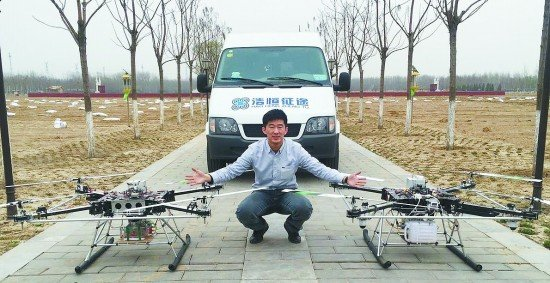 新一代农用无人机