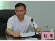 安徽省农业机械管理局局长易人