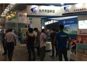 第十六届中国新疆国际农业博览会隆重举行 天途植保无人机成为展会之星