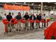 约翰迪尔(天津)发动机工厂迎来万台发动机发货纪念
