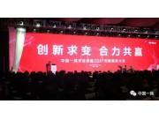 """2017年中国一拖小目标:用世界先进的农业机械帮用户""""提速增效"""""""