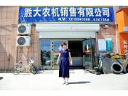 龙丰代理商张梅:感谢龙丰让我实现了人生梦想