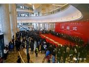 中国一拖震撼亮相武汉国际农机展