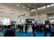 """""""智造、变革""""——科乐收(CLAAS)产品亮相2017中国国际农业机械展览会"""