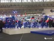 东风农机携近40台套产品样机参加2017中国国际农业机械展会