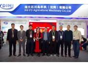 远大石川岛与经销商代表签约仪式在武汉国际农机展隆重举行