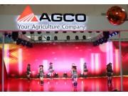 爱科:深耕中国市场 领航智慧农业