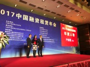 积极推进业务模式创新 领航中国农机融资租赁发展