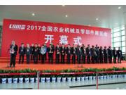 坚持专业优质--黄海金马拖拉机精彩亮相郑州会