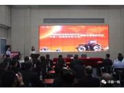 中国一拖与中农装备签署战略合作协议