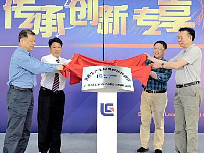 """柳工4GQ-180甘蔗收获机正式发布 助力中国""""甜蜜的事业"""""""