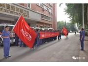 中国一拖柴油机公司服务人员启程奔赴夏收一线