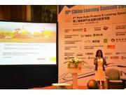 科乐收(CLAAS)应邀出席第十届中国租赁业峰会