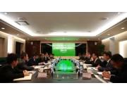 中化农业+凯斯纽荷兰:强强联手 服务中国农业