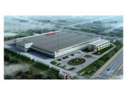 格立莫中国新工厂即将交付!