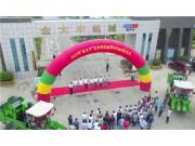 """2017年""""金大丰""""玉米机跨区作业出征仪式"""