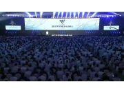 汉和航空获2017年世界物联网大会新技术产品金奖