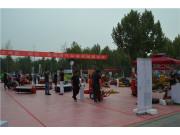 京津冀首届现代林果机械展览现场参展用户络绎不绝
