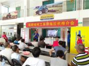 凯斯纽荷兰授权湛江裕源农业机械销售凯斯纽荷兰全系列产品