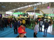 霸气十足!瑞海集团携多款进口设备强势登陆2018中国农业机械展览会