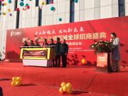 农机通与昊昇三农实业签定战略合作协议
