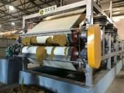 造纸行业增长势头强劲,秸秆生物纤维前景广阔