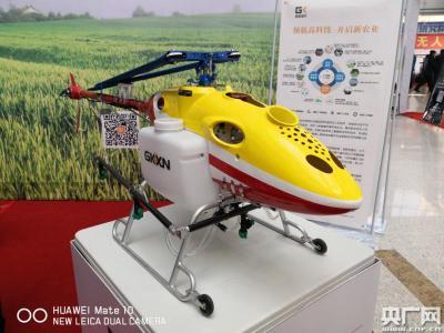 吉林现代农业机械装备展览会开幕
