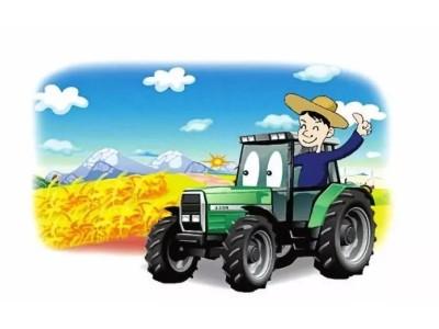 2018年农机合作社补贴究竟有哪些?