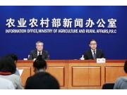 农业农村部就上半年重点农产品市场运行情况举行发布会