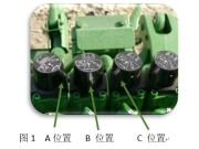 迪尔7M2204拖拉机SCV阀连接马达时的正确操作和注意事项